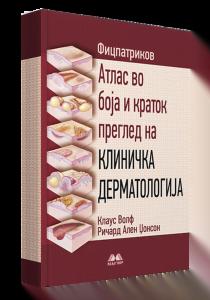 Ficpatik-Dermatologija-mk