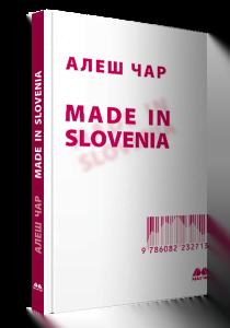 Made-in-Slovenia
