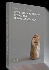 Naumov-figurini