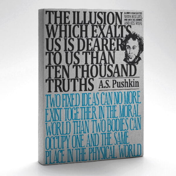 Notebook - Pushkin