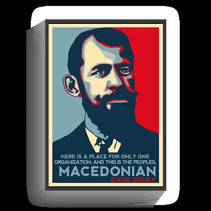 Poster Dame Gruev