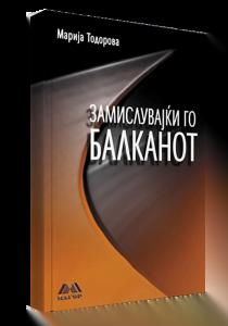 Todorova-Balkanot