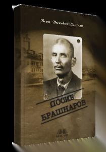 Vangeli-Brashnarov
