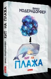 kit-na-plaza