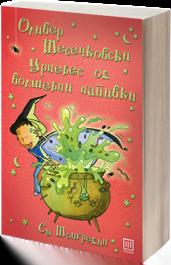 oliver_-_urnebes_od_volsebni_napivki