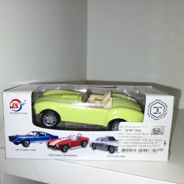 винтиџ автомобил зелен