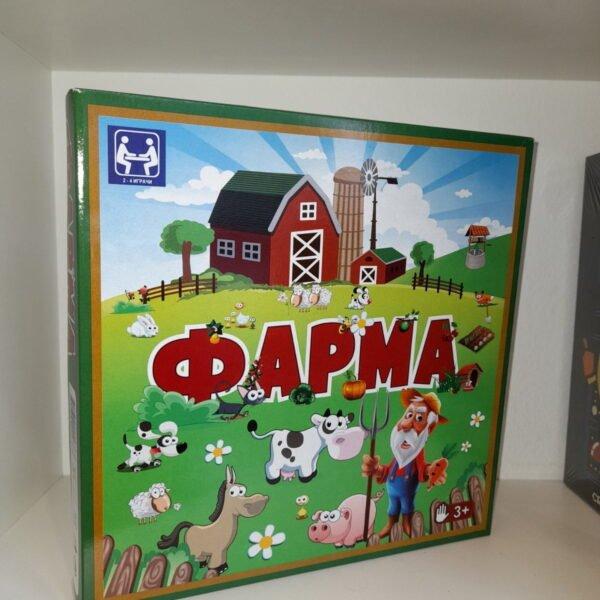 фарма друштвена игра