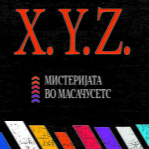 X. Y. Z.