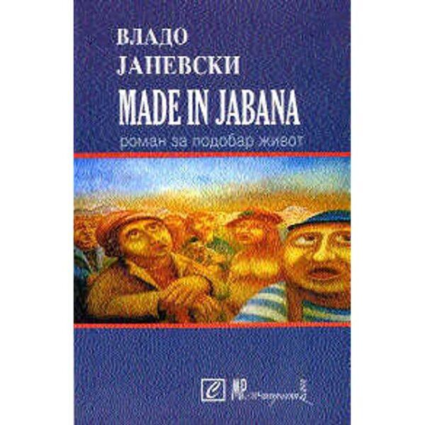 made in jabana