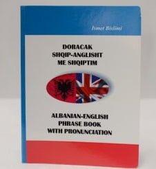 албанско англиски разговорник