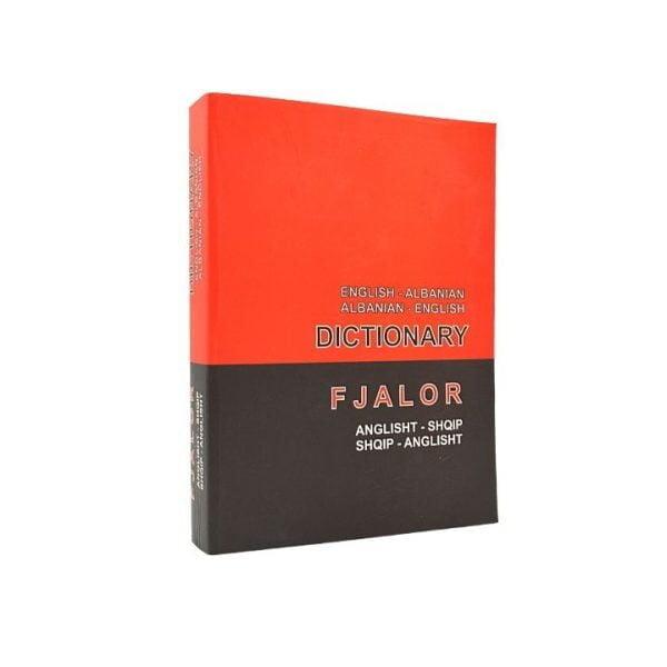 англиско албански речник