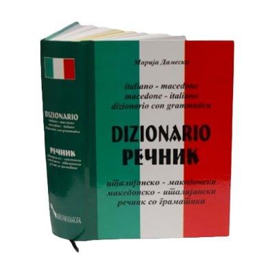 италијанско македонски речник