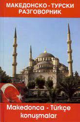 македонско турски разговорник